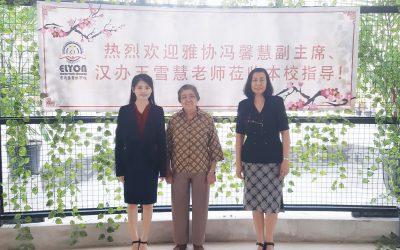 雅协及印尼志愿者管理教师巡视调研泗水崇高基督教学校