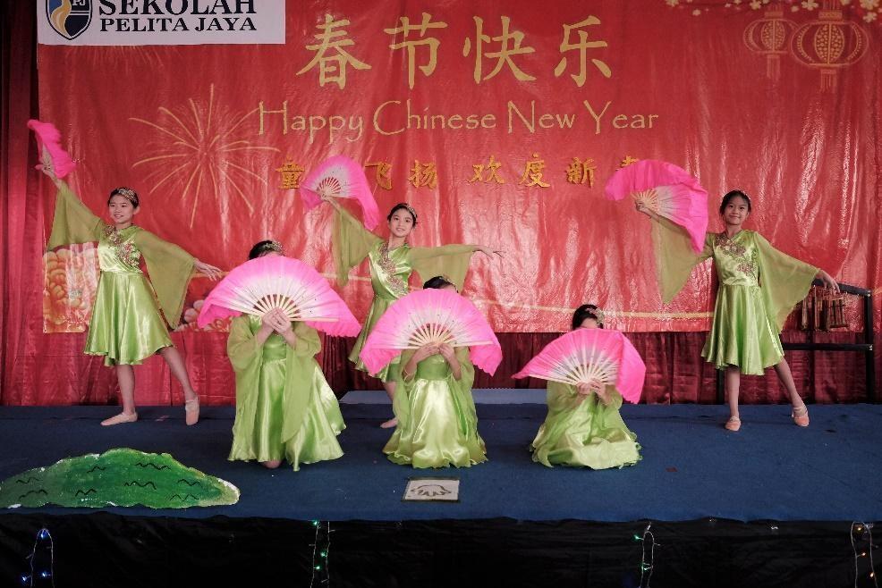 2020 年东区分校春节活动新闻稿